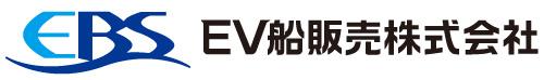 EV船販売 株式会社